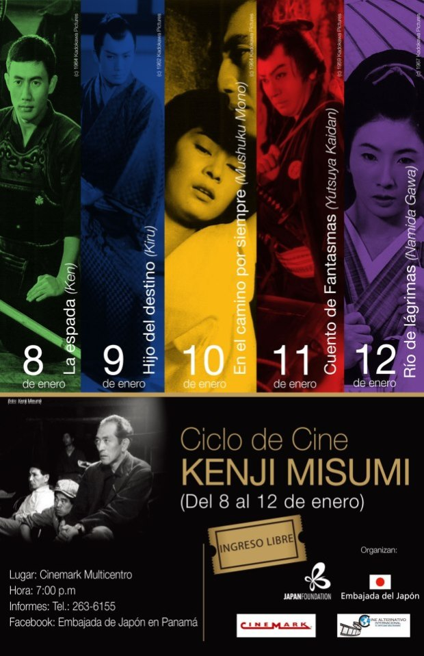 Ciclo de Kenji Misumi